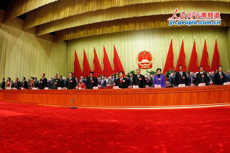 云南省第十二届人民代表大会第一次会议在昆明海埂会堂隆重举行.