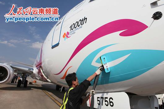 中国民航第1000架波音飞机落户东航云南有限公司
