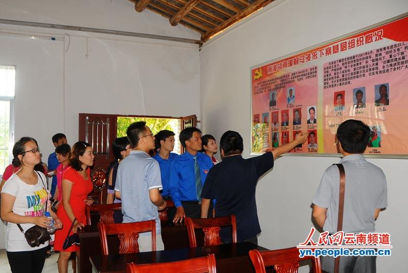 参观南溪镇马多依下寨团员活动室 摄影:林燕