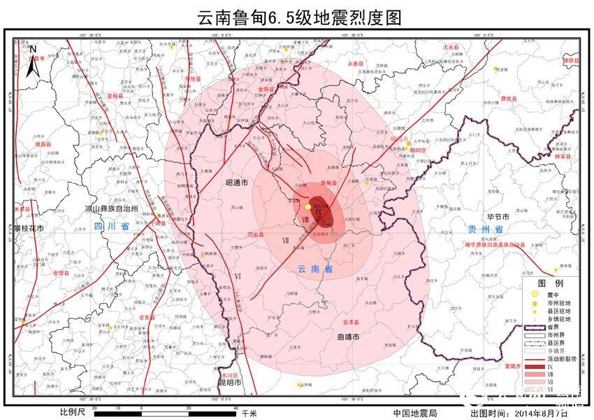 永善县红光小区规划图