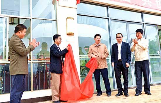 泸西县举行专家基层科研工作站-王继华工作站