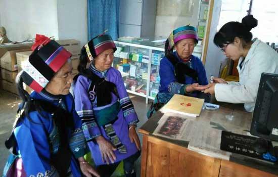 泸西县午街铺镇中心卫生院推进一体化建设纪