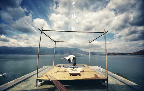 大理碎片·吾乡海景度假酒店:巧遇生命里那些细碎的