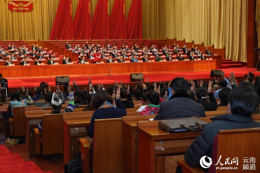 云南省第十二届人民代表大会第四次会议第二次全体会议在昆明海埂会堂