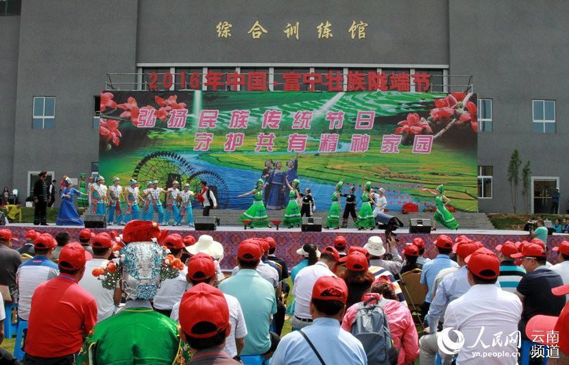 4月18日,云桂两省壮族通报共同庆祝陇端节 (人民网 虎遵会 摄)