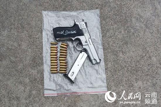 云南警方破获武装贩毒案|云南贩毒案