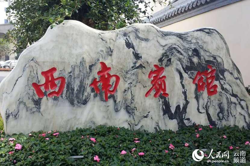 昆明安宁:大理石头当画卖 商家称效益很可观(图)
