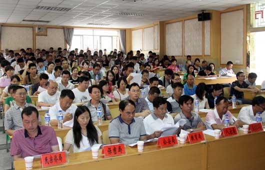 罗平县召开2016年公开招聘教师考试考务会