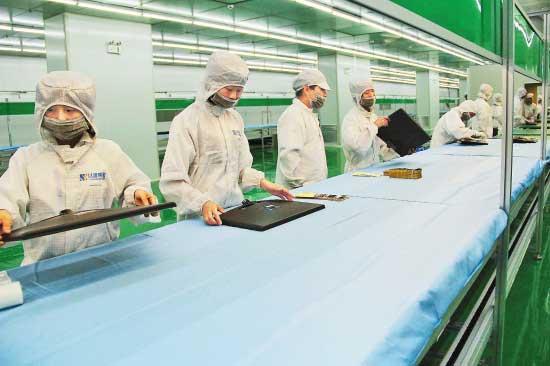 平板电脑投产,同时对液晶显示模组,触摸盖板,集成电路板等车间进行