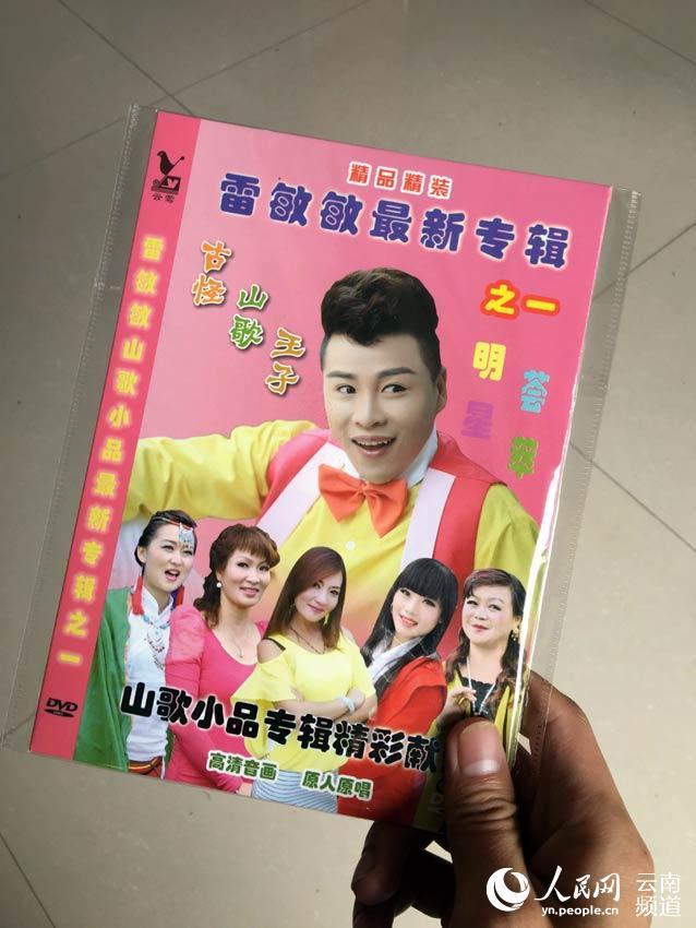 云南汉族民歌可概括为山歌,小调,劳动歌曲和舞蹈歌曲四大类.