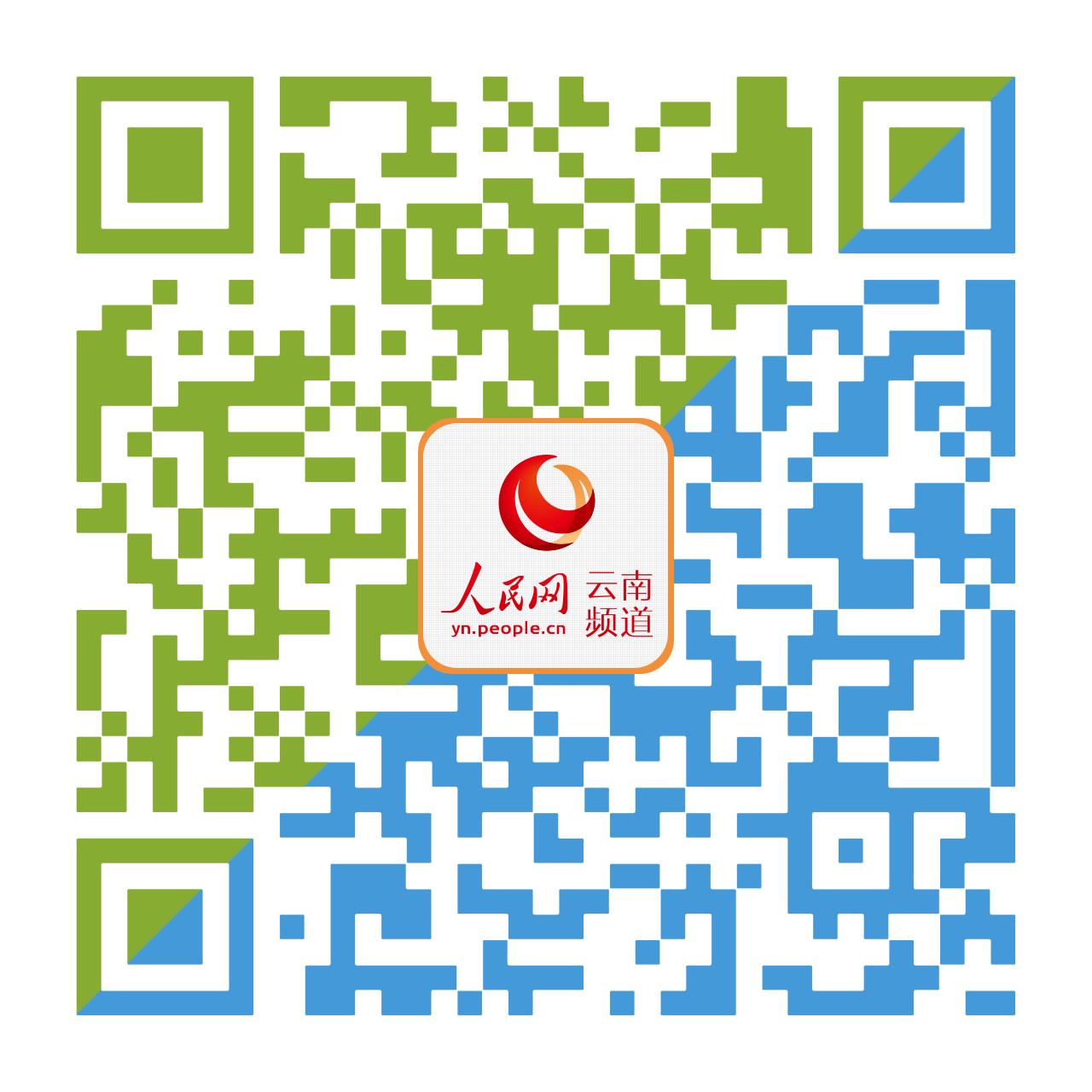 扫一扫关注人民网餐饮领班管理云南频道
