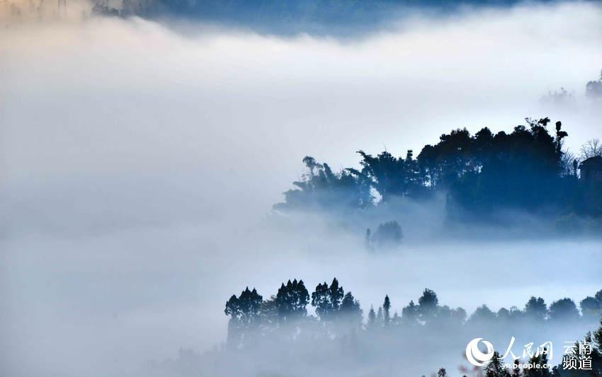 雾海里的天外秘境——云南昌宁