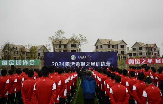 2024年奥运之星足球训练营在泸西开营 足球界大咖都来啦