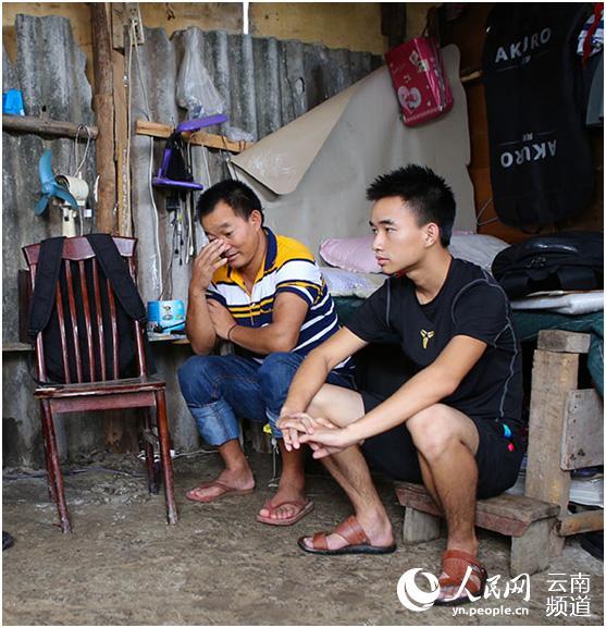 """云南元阳新街镇:高中免费读 """"寒门学子""""这样踏上求学路"""