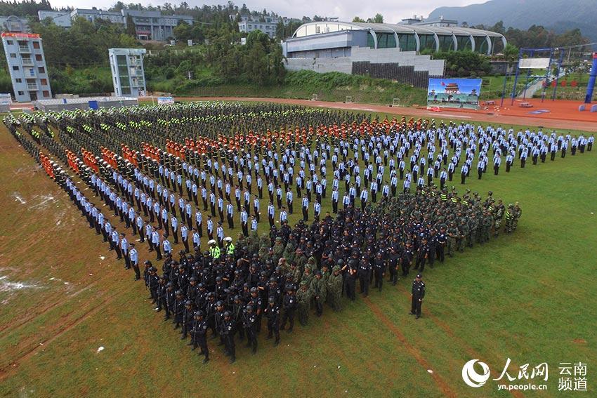 云南举行党的十九大安保誓师大会