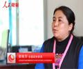 资艳萍委员:基诺人民盼望农业强 资艳萍委员一直关注农村医疗卫生基础设施建设。