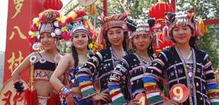 澜沧县罗八村举办第二届阿巴巴洛节