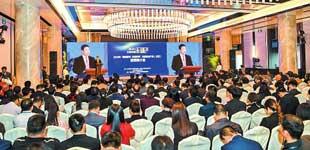 玉溪重点产业(上海)投资推介会举行