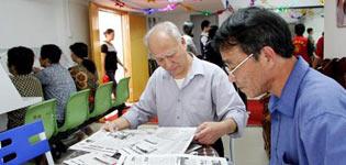 昆明年内建成居家养老服务中心30个