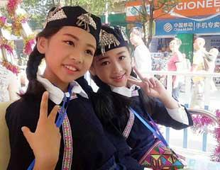 4月29日至5月1日千对双胞将欢聚云南墨江