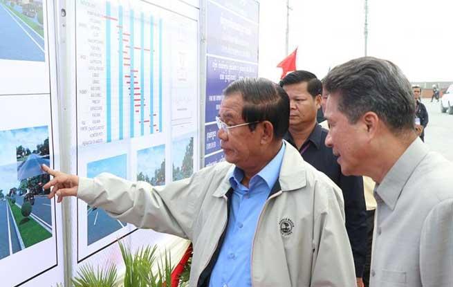 中国援柬3号公路改扩建项目正式开工
