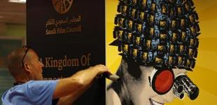第71届戛纳国际电影节开幕倒计时