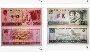 流通30多年的第四套人民币