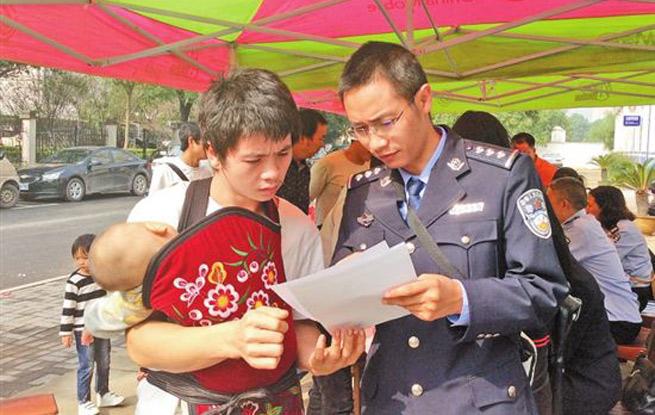 云南昭通:31万无户籍人员有了身份证