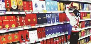 包装材料上涨导致啤酒白酒集体涨价