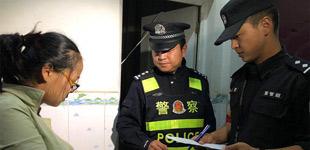 盘龙警方多警联动开展专项清查整治行动