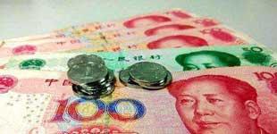 """上半年中国经济""""成绩单""""出炉"""