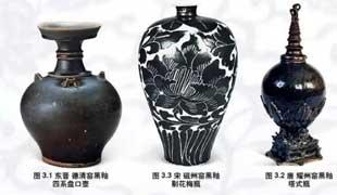 如何通过对釉面的判断来区分瓷器的新老