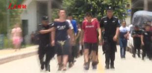 警方解救27名境外被非法拘禁中国公民犯罪团伙将受害人诱骗至缅甸后将其非法拘禁,并对受害人进行殴打、勒索,逼迫其运输毒品。