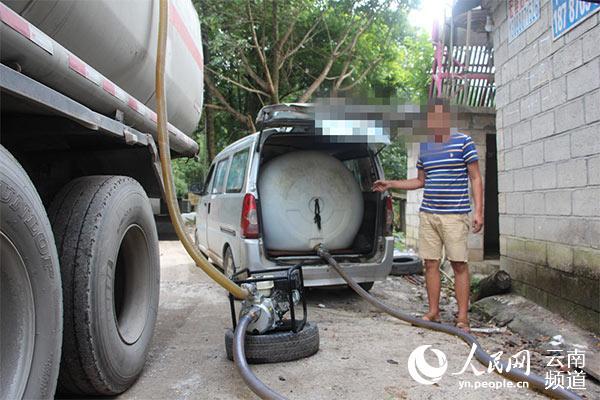 云南警方去年8月以来查获7500多吨非法成品油