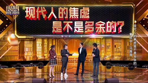 """浙江卫视跨年晚会知娱并行差异化打法成""""口碑收割机"""""""