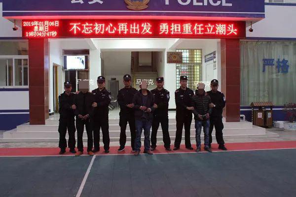 云南泸水三名男子酒后暴力阻碍民警执行公务被刑拘