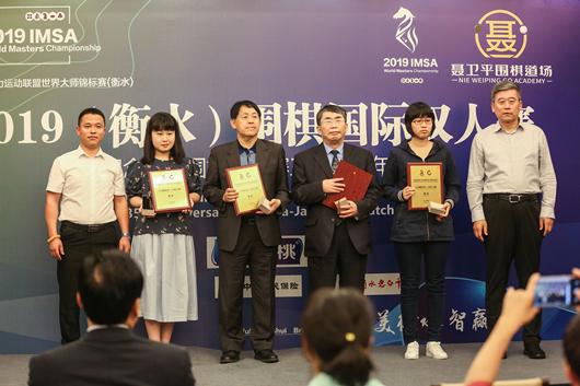 中日围棋元老赛打响 黄龙玉奖牌成为争夺核心
