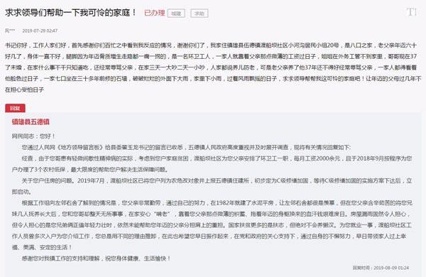 云南广南扶贫励志歌曲《脱贫铁军之歌》MV首发