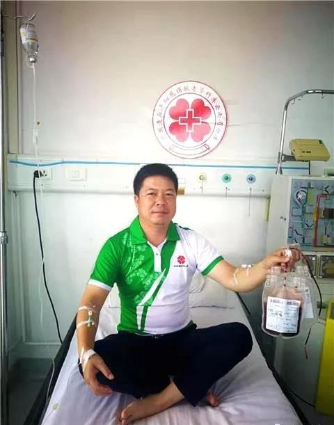 """云南漾濞首例造血干细胞捐献者成功捐献288毫升""""生命火种"""""""