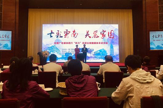 http://www.jindafengzhubao.com/xingyedongtai/26421.html