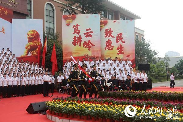 http://www.edaojz.cn/difangyaowen/271193.html