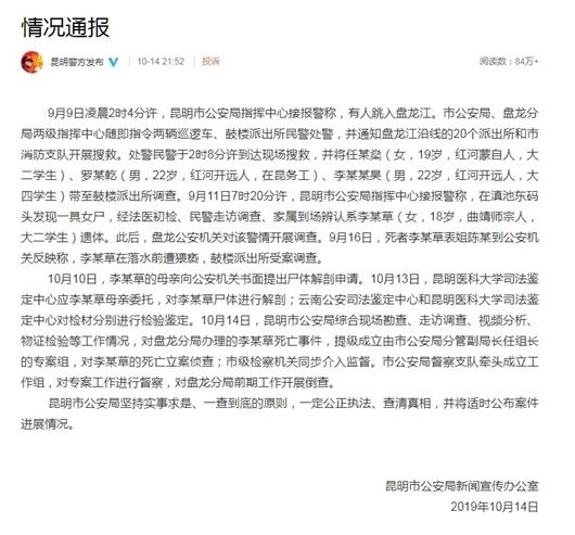 http://www.kmshsm.com/tiyuhuodong/24923.html