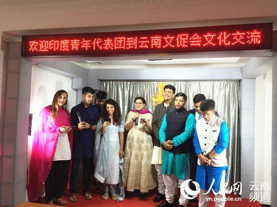 印度青年代表团到云南进行文化交