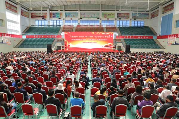 """云南农业大学举行""""不忘初心、牢记使命""""主题教育读书班第二次集"""