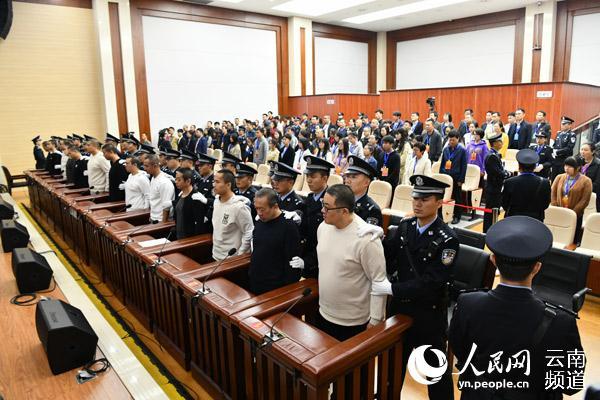 孙小果出狱后涉黑犯罪一审获刑二十五年