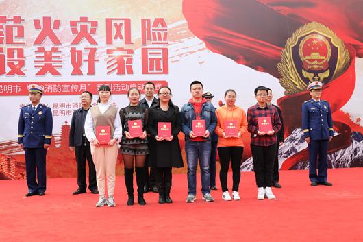 http://www.kmshsm.com/tiyuhuodong/28471.html