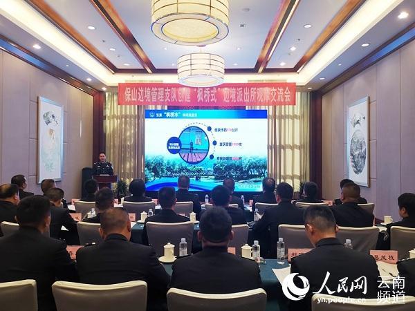 http://www.qwican.com/jiaoyuwenhua/2256537.html