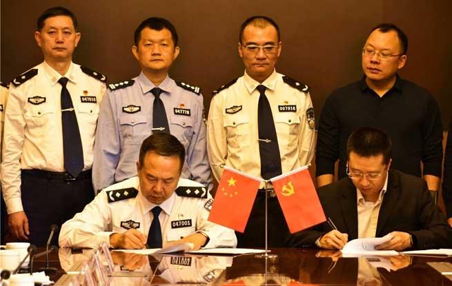 公安部第三研究所与云南德宏警方就大数据实战应用达成合作