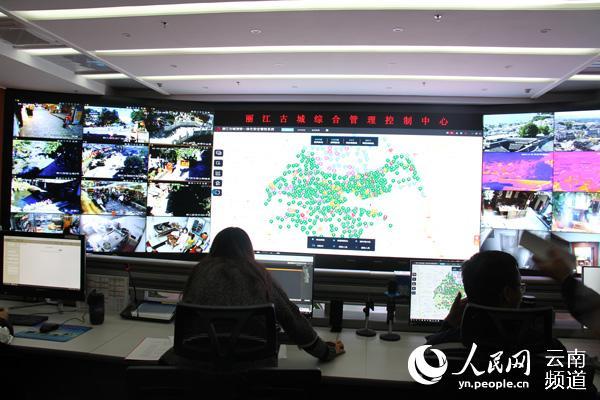 丽江古城综合管理控制中心智慧消防演示画面。(人民网 符皓 摄)