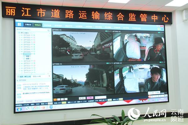 丽江市道路运输综合监管中心智慧交通演示画面。(人民网 符皓 摄)